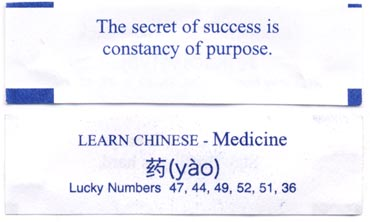 The secret of success is constancy of purpose. Learn Chinese - Medicine - yao. Lucky Numbers 47, 44, 49, 52, 51, 36